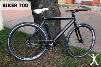 Bicicleta Completa Biker 700